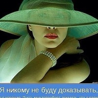 Татьяна Глебовна