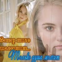 Derianna Wilson