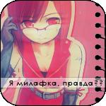 .Meiko