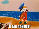 Кашаверский