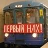 Феликсович
