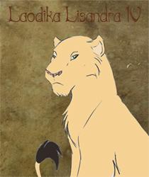 Лаодика