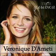 Veronique D'Ameti