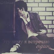 Евгений Пудеев