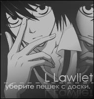 Lawliet L
