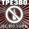 Юрий 9v8u7p