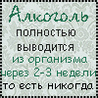 Руслан1993