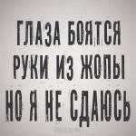 Игорь Угрюмый