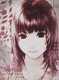 Akane Kidzuki