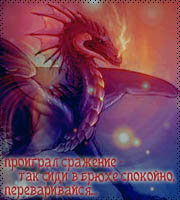 Феникс Дрэйк