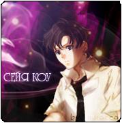 Seiya Koy