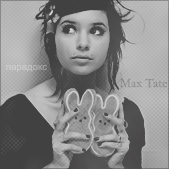 Maxin Tate