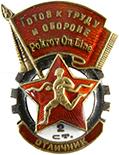 КузяНостра