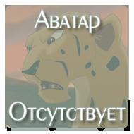 Асита