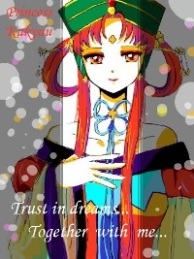 Princess Meteor1