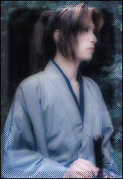 Futomara Kamitsure