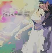 =Yamamoto Takeshi.=