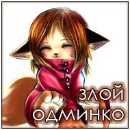 кот чеширский