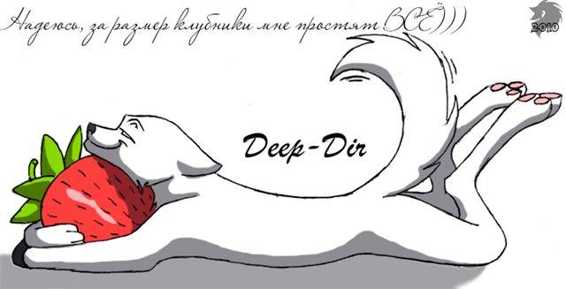 Deep-Dir