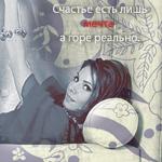 Alisia Valdes