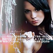 ♥ЮлЕчКа♥