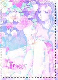 Трейси