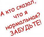 _Амфитамин_