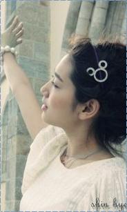 Shin Hye