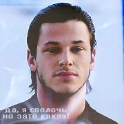 Lucas Danton