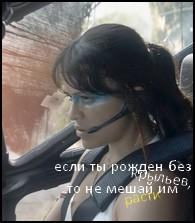 Труди Шакон
