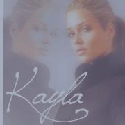 Kayla Airtae