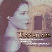 Kaya Silver