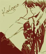 mr. Kahomo