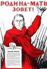 Художник-революционер
