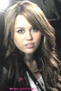 Miley Gramm
