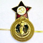 USSR_Лоцман