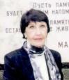 Lazorevka
