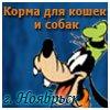 Ист_Райдинг