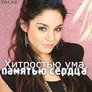 Victoria Hartli