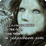 Karae Mory