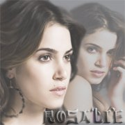Rosalie Lillian Hale