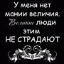 Елена Николаевна11111