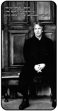 David Richard Berkowitz