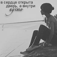 White_crow