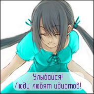 Tsuki-no