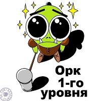 Detsroyy