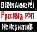 Moskal