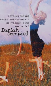 Dariah Campbell