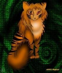 Тигрозвёздка