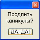 Alena_10